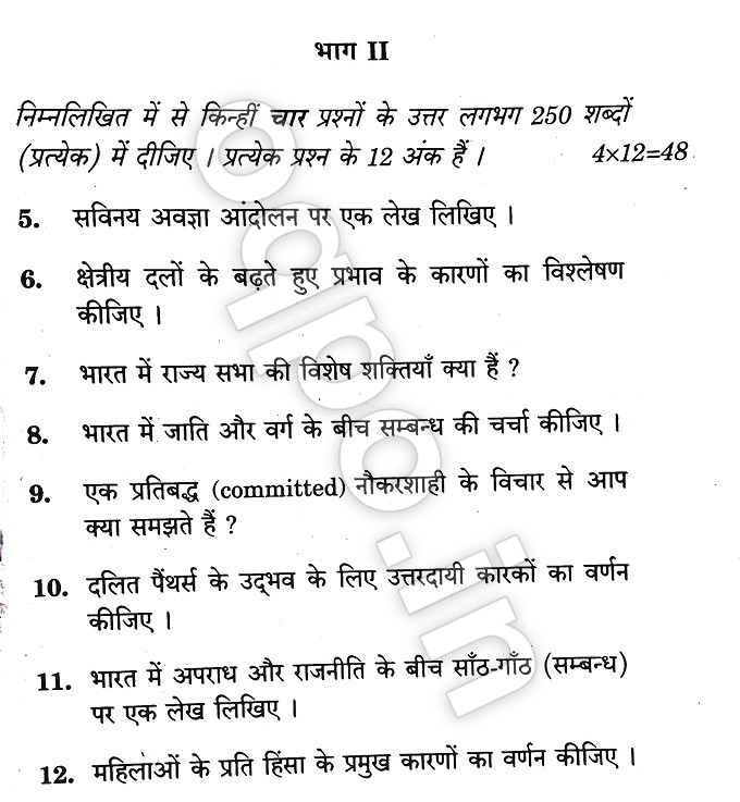 Ignou BEGE-103 Write an essay on 'Television the Liberal Educator'.