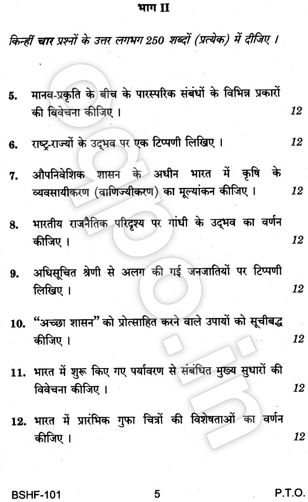 Last 5 years solved question papers of IGNOU?