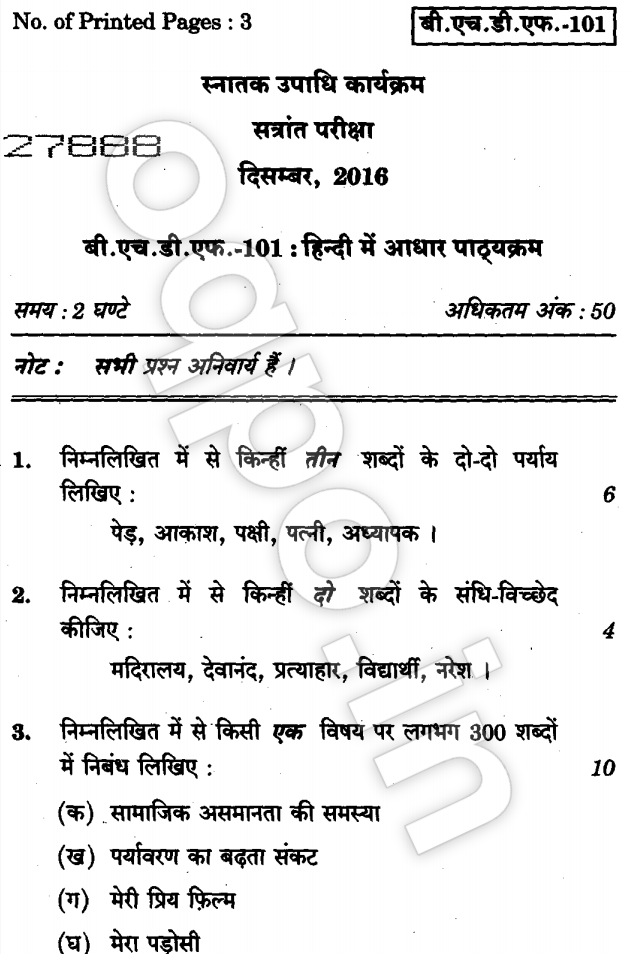 Ignou bhdf 101 hindi question paper december 2016 malvernweather Image collections
