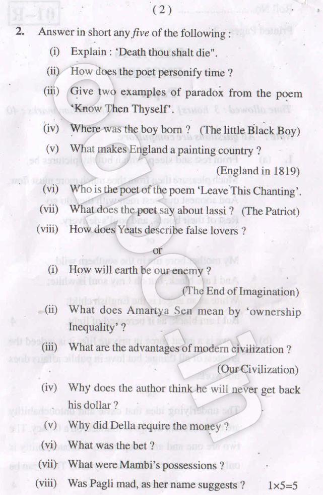 KUK BA 1st Year English Question Paper 2015