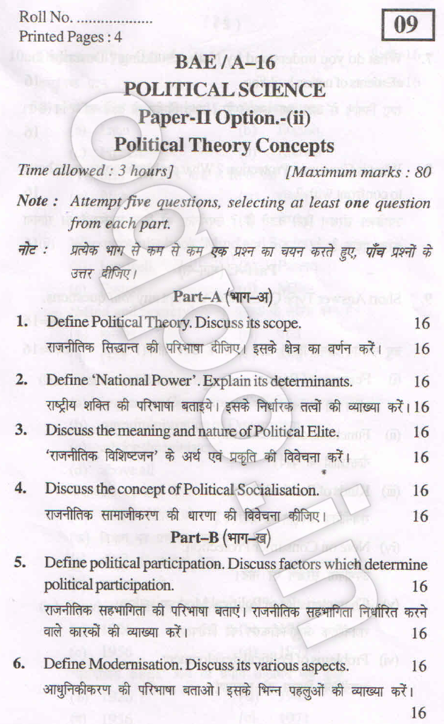 political science paper