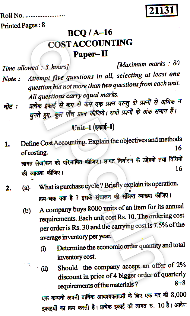 cost accounting paper