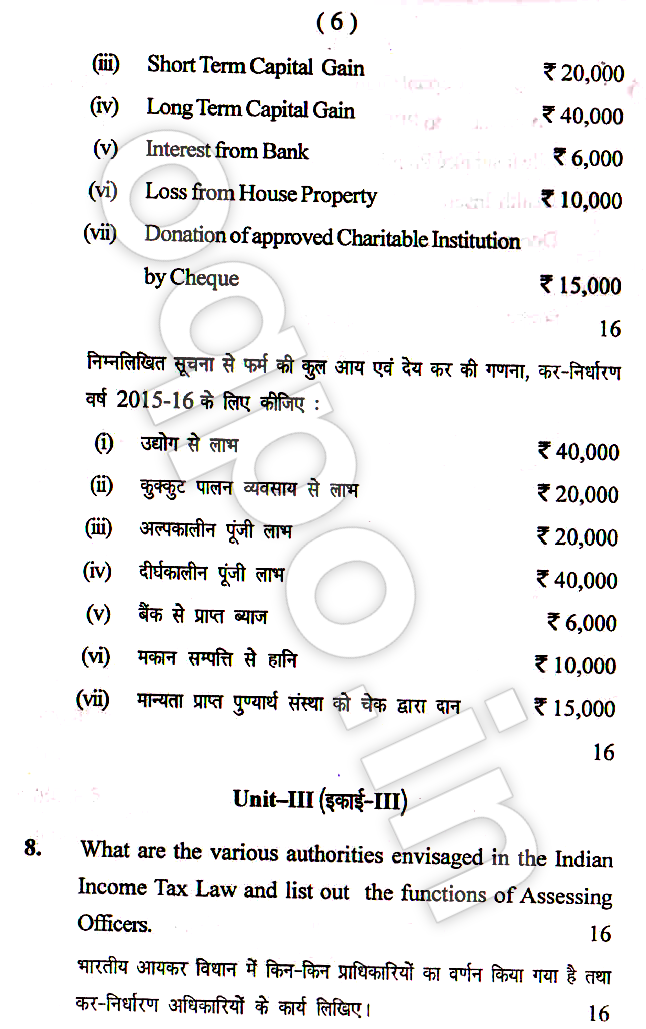 KUK B COM  3rd Year Income Tax Question Paper 2016