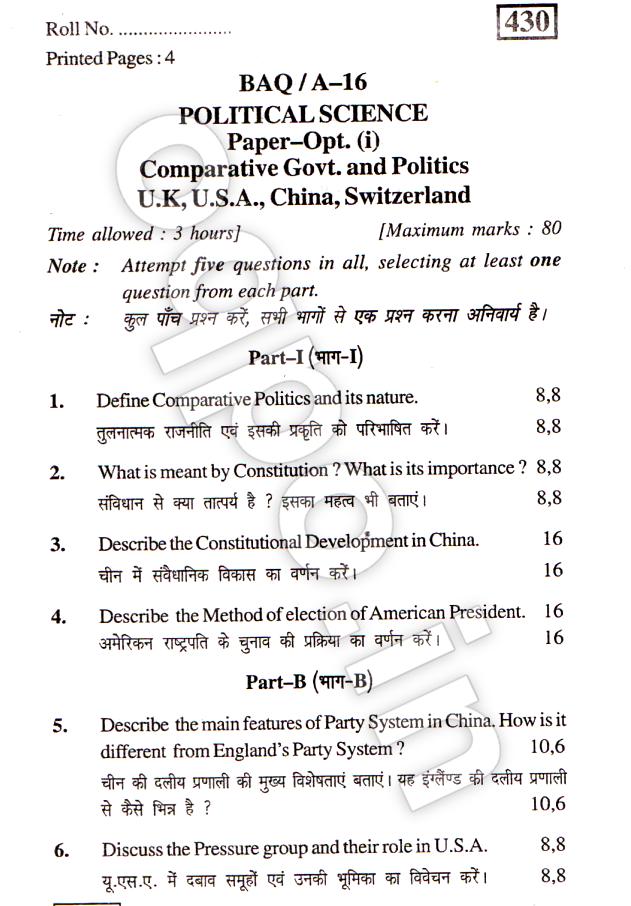 political science essay question