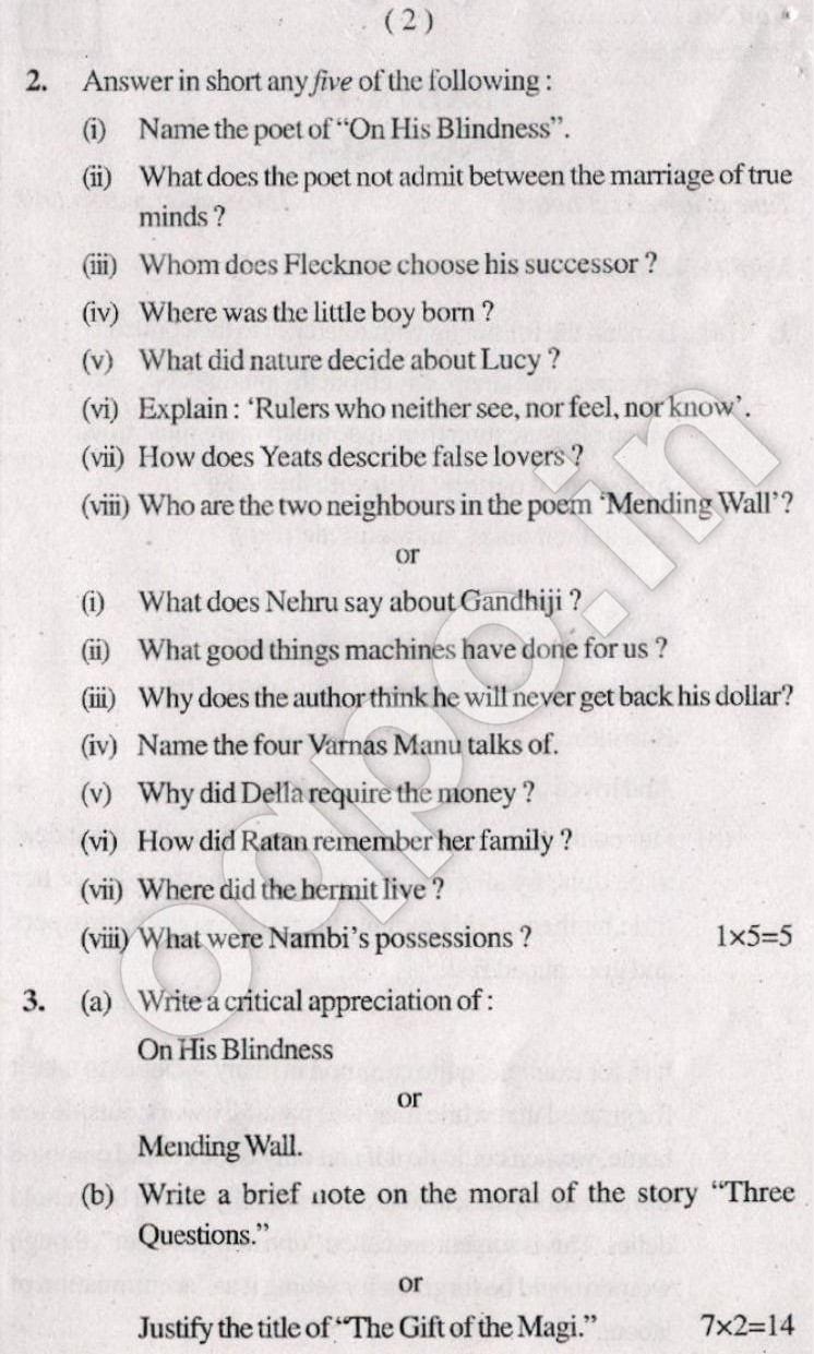 KUK BA 1st Year English Question Paper 2017