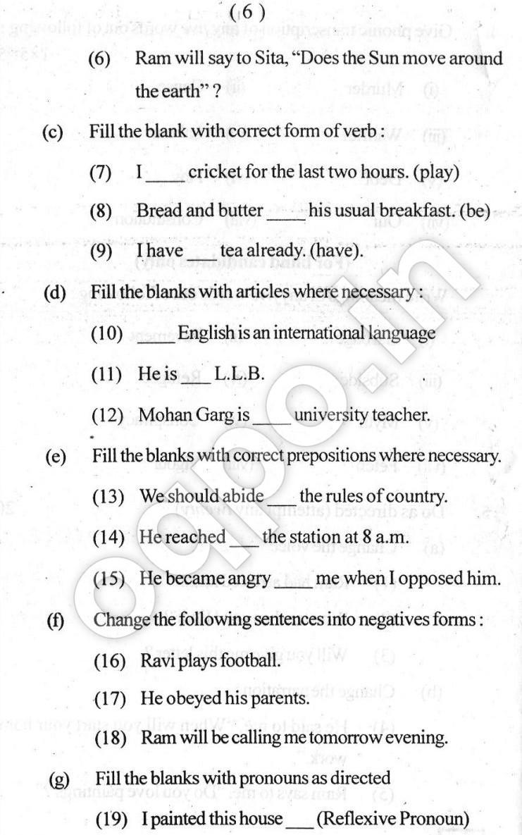 KUK BA 1st Year English Question Paper 2018