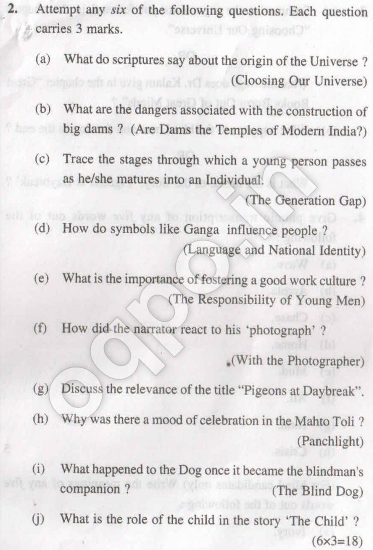 KUK BA 1st Year English Question Paper 2019